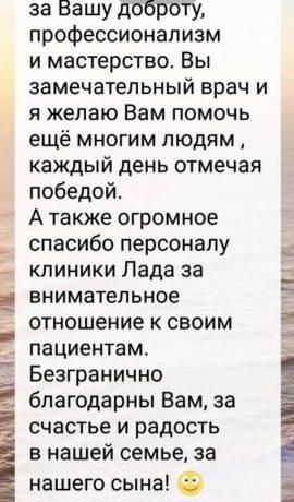 IMG_2658